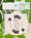 【震撼日式精品】名偵探柯南Detective Conan~日本製吸水杯墊-黑桃*02456