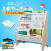 瑞美特寶寶兒童書架繪本架簡易落地書架卡通幼兒園書架小孩書柜