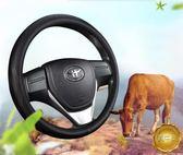 汽車方向盤套豐田卡羅拉雷淩RAV4漢蘭達威馳皇冠凱美瑞真皮方向盤套汽車把套LX曼莎時尚