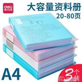 學生用文件夾插頁A4大容量資料冊多層小學生高中生透明分類收納放考試卷的整理卷子神器 好樂匯