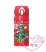 ♥小花花日本精品♥ 星巴克聖誕節限定350ml保溫瓶 保溫杯 聖誕節紅 好用耐熱 保溫01024005