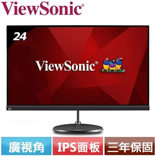 ViewSonic優派 24型 IPS美型螢幕 VX2485-MHU