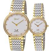 Ogival愛其華今生今世薄型簡約對錶  385-025DGSK-385-035DLSK