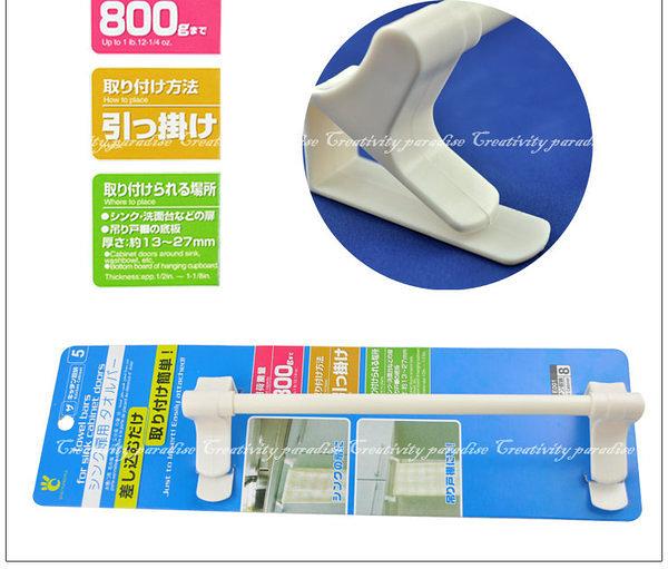 【夾口式毛巾架】 廚房.浴室專用抹布架
