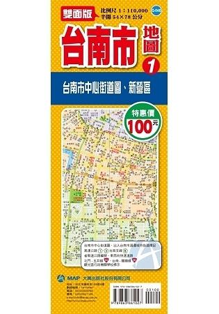 台南市地圖1