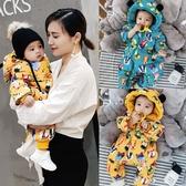 沃康嬰兒衣服冬裝加絨連帽卡通爬服0一1歲男寶寶加厚保暖連體棉衣Mandyc