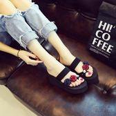 新款韓版時尚人字拖女夏防滑坡跟沙灘鞋厚底高跟夾腳外穿涼拖鞋潮   衣櫥の秘密