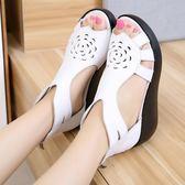 短靴 真皮新款厚底女鞋夏季鬆糕底涼鞋皮鞋坡跟魚嘴高跟涼靴子【韓國時尚週】