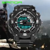 軍士手錶男特種兵軍錶運動防水夜光戶外美國戰術多功能潛水電子錶