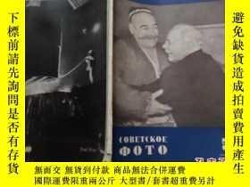 二手書博民逛書店俄文書罕見1957--5Y12315 出版1957