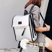 後背包  雙肩包女軟皮簡約大容量高中大學生書包新款韓版百搭時尚背包-奇幻樂園