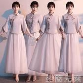 伴娘服 中式伴娘服長款新款中國風夏季可穿姐妹閨蜜團婚禮秀禾伴娘裙 至簡元素