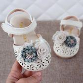 兒童鞋子0-4歲嬰幼兒寶寶防踢滑包頭涼鞋女寶寶學步公主鞋