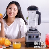 商用冰沙機奶茶店榨汁機冷飲店用沙冰機刨冰家用碎冰機破壁豆漿機 JY7047【潘小丫女鞋】