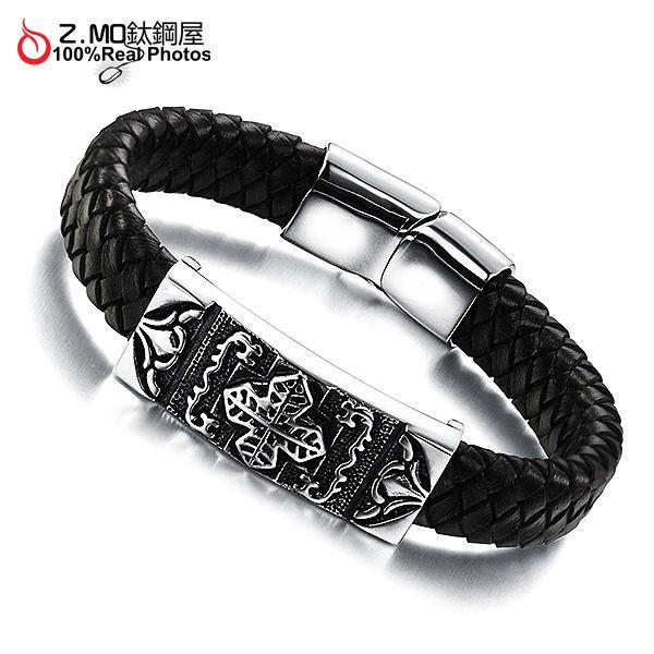 [Z-MO鈦鋼屋]編織皮繩手環/龐克十字設計/男生手環/韓版手環推薦單件價【CKLS895】