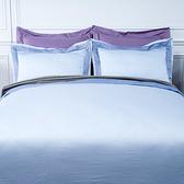 (組)雅緻天絲素色加大床被組湛藍