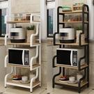 廚房用品用具落地多層置物架微波爐置物架家用廚房收納架儲物架子 可然精品