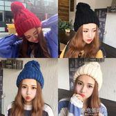 時尚加厚保暖麻花毛球毛線帽子女季卷邊套頭帽純色針織帽『小宅妮時尚』