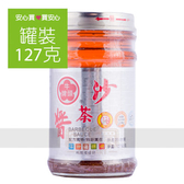 【牛頭牌】沙茶醬127g/罐,不添加防腐劑