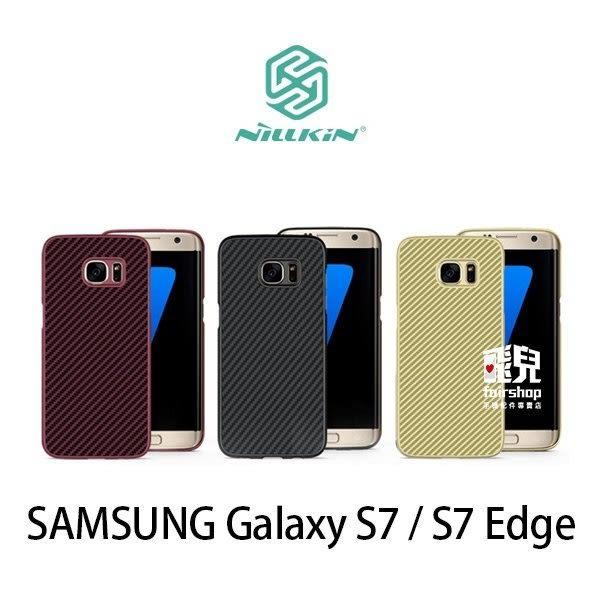 【妃凡】NILLKIN SAMSUNG Galaxy S7 / S7 Edge 纖盾 保護殼 編織殼 手機殼 (K)
