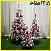 新年樹-圣誕節裝飾品冰雕場景布置雪樹1.2米白色植絨樹-艾尚精品 艾尚精品