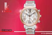 【時間道】 [SEIKO。LUKIA]太陽能氣質三眼腕錶/玫瑰金殼鋼 (V175-0DR0KS/SSC854J1)免運費
