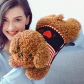 熱水袋充電煖寶寶防爆注水毛絨可愛卡通暖肚子暖手寶暖水袋熱寶女 金曼麗莎