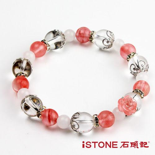 玫瑰花語草莓晶手鍊【石頭記】