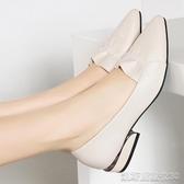 單鞋足意爾康秋鞋新款平底尖頭淑女單鞋夏季瓢鞋百搭春款低跟女鞋 凱斯盾