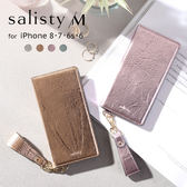 Hamee 日本 香檳質感 iPhone 8/7/6s/6 salisty M 手機皮套 附鏡子吊繩掛飾 (任選) 276-892800