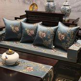 紅木沙發墊新中式古典實木家具圈椅墊加厚防滑羅漢床海綿座墊igo     蜜拉貝爾