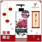 ♥♥玫瑰品項3件7折♥♥ 馥郁玫瑰田 生物素健髮護色洗髮露 Rose Farm Biotin Hair Revitalizing Shampoo