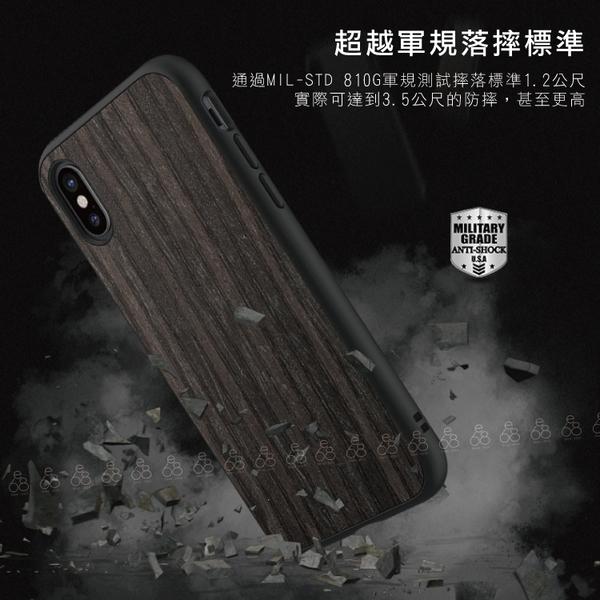 犀牛盾 iPhone XR 6.1吋 手機殼 防摔 橡木紋 耐衝擊 保護套 SolidSuit 背蓋 木質殼