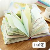 手繪彩頁插畫加厚精裝本子 小清新彩色日記手帳本筆記本文具