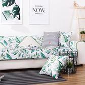 夏季沙發墊冰絲防滑沙發涼席墊夏天通用布藝坐墊子客廳組合沙發套HM 時尚潮流