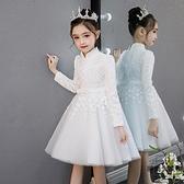 兒童洋裝公主裙女童蓬蓬紗花童主持人兒童禮服連身裙【時尚大衣櫥】