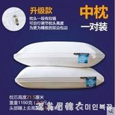 【一對裝】紫羅蘭全棉羽絲絨水洗枕頭枕芯五星級酒店一對枕芯 NMS漾美眉韓衣