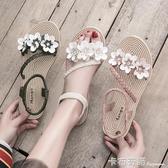 仙女風涼鞋女學生夏季新款女鞋軟妹配裙子的沙灘鞋平底羅馬鞋 卡布奇诺