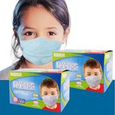 奈森克林 兒童專用口罩50入x2盒(共計100入)
