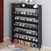 鞋櫃簡易經濟型家用鞋架省空間宿舍多功能多層門口組裝小鞋架子 愛麗絲精品igo