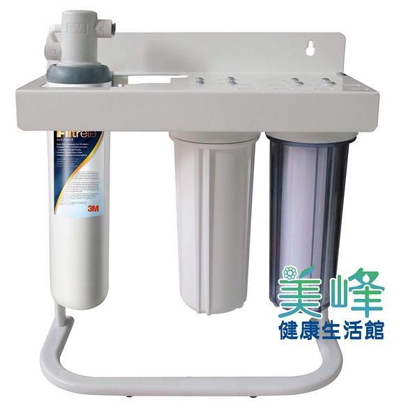 廚下淨水器3M S004/F004 三道式家用除鉛精緻淨水器+烤漆腳架型不鏽鋼鵝頸全配件含一年份濾芯,6880