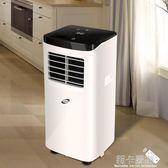 可移動空調單冷一體機立式制冷1匹移動式櫃機igo  莉卡嚴選