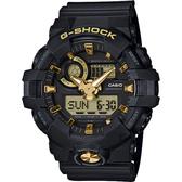 CASIO 卡西歐 G-SHOCK 黑金雙顯手錶-金色/53.4mm GA-710B-1A9 / GA-710B-1A9DR