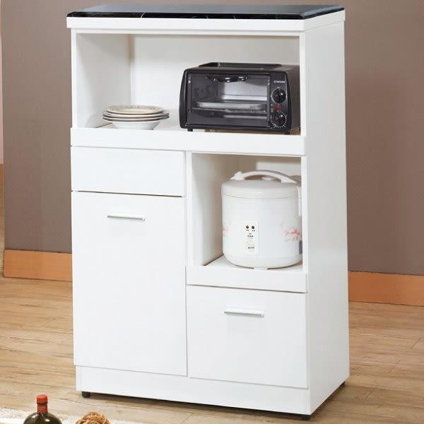 櫥櫃 餐櫃 KO-279-7 純白2.7尺拉盤收納櫃 (不含石面)【大眾家居舘】