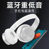 頭戴式耳機藍芽耳機頭戴式oppo無線運動音樂手機耳麥 時光之旅