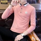 POLO衫男裝男士長袖T恤春季翻領上衣潮流棉質帶領子T恤男打底衫 PA10381『男人範』