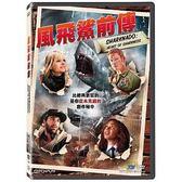 風飛鯊前傳 DVD Sharknado Heart of Sharkness 免運 (購潮8)