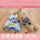 精梳棉兒童小枕(藍色貓頭鷹) 幼稚園午睡枕27x45cm