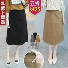 【五折價$425】糖罐子後開衩造型車線口袋縮腰純色素面裙→現貨【SS1924】(XL號下標區)