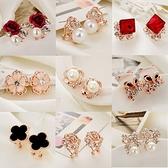 新款韓版時尚玫瑰花鑲鑚貝殼耳環 氣質耳扣精美耳飾品 珍珠耳釘女 滿天星
